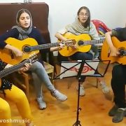 کیمیا راستگو - آموزشگاه موسیقی چاووش