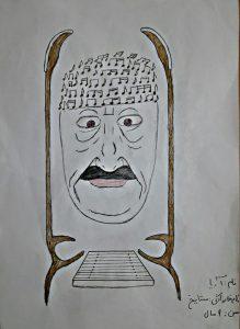 مسابقه نقاشی - آریا مشایخ