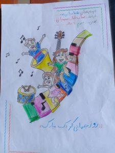 مسابقه نقاشی - طاها ضیائی پور